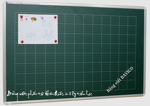 Student magnetic chalk board with primary student grid - 60x120cm